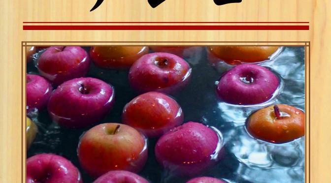 5月4日(金) リンゴ