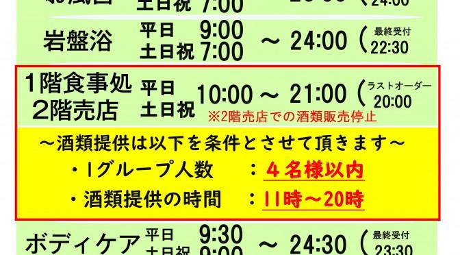 季乃彩20211001(修正)~